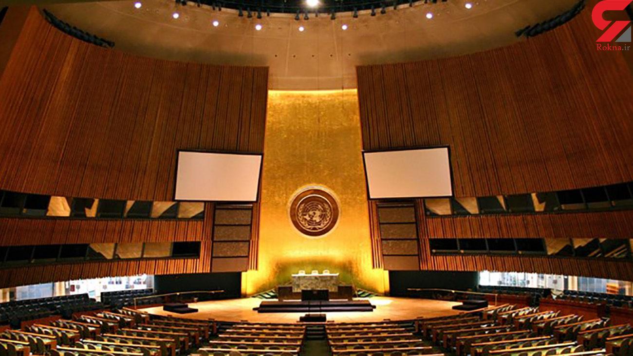 تشکیل ائتلاف ضد تحریم و زور طرح 16 کشور از جمله ایران