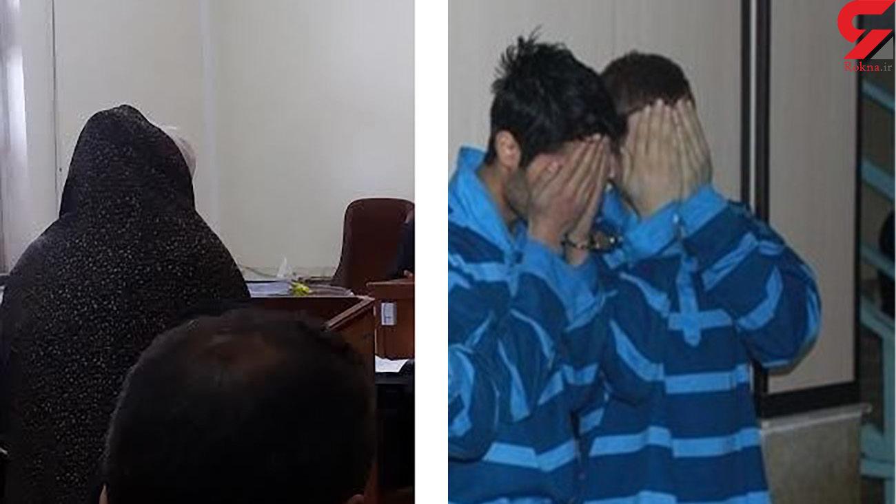 قتل پدرام در شرق تهران / زن خائن اعتراف کرد + عکس