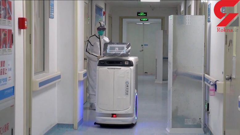 استفاده از ربات پرستار در بیمارستان ووهان چین + فیلم