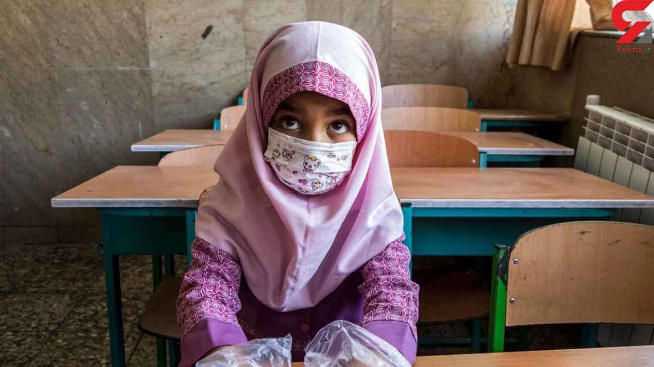 در صورت واکسینه شدن معلمان، مدارس از مهر حضوری می شود