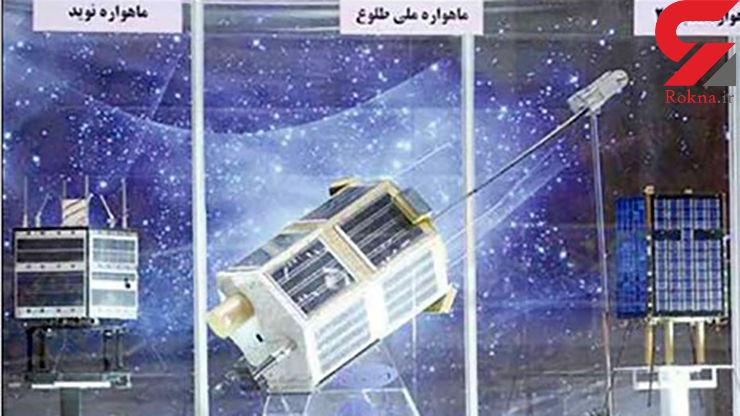 اروپاییها در پرتاب ماهواره «مصباح» خلف وعده کردند