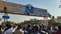 تصویری هولناک از صحنه خودکشی دختر 17 ساله در همدان