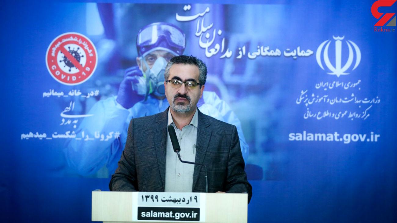 62 مبتلا به کرونا در 24 ساعت گذشته در ایران جانباختند / مجموع مبتلایان به ۱۲۴۶۰۳ نفر رسید