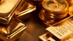 قیمت جهانی طلا امروز جمعه 17 بهمن ماه 99