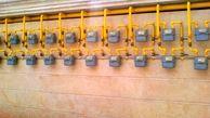 عملیات اجرایی گازرسانی به ۶ شهرک صنعتی در سالجاری