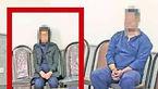 این شیطان 5 بار زنگ در خانه را می زد / دخترهای پولدار تهرانی را خام می کرد + عکس