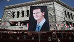 بشار اسد برای بار چهارم رئیسجمهور سوریه شد+فیلم شادی مردم