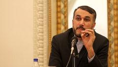امیرعبداللهیان: حضور نظامی آمریکا در سوریه عامل تشدید افراطگرایی است