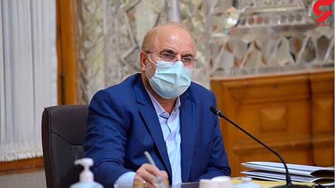 رییس مجلس ٢٨ هزار پروژه عمرانی و اشتغالزایی بنیاد برکت را افتتاح میکند