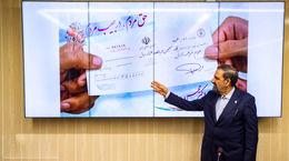 رونمایی محسن رضایی از چک یارانه 450 هزار تومانی+ویدیو