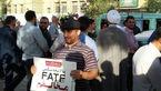 تجمع اعتراضی برابر دفتر رئیس مجلس در قم + عکس