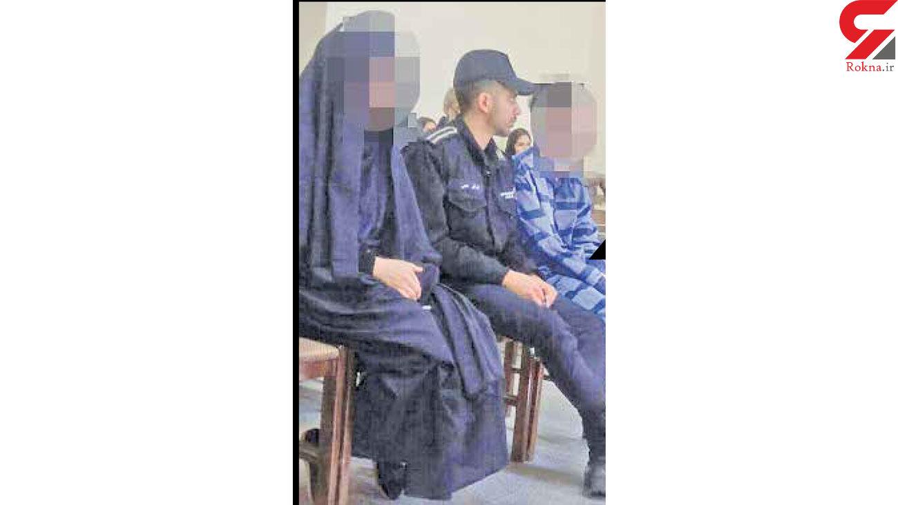 زن خائن تهرانی شوهرش را به قتل رساند و با دوستش ازدواج کرد! / جسد در حیاط دفن بود! + عکس