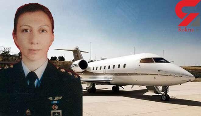راز سقوط هواپیمای دختر ثروتمند ترکیه ای در ایران / خلبان پرواز کجاست؟!+ عکس