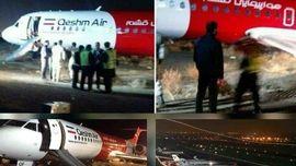 فوری / هواپیمای مسافربری در مشهد دچار سانحه شد و آتش گرفت + فیلم و عکس