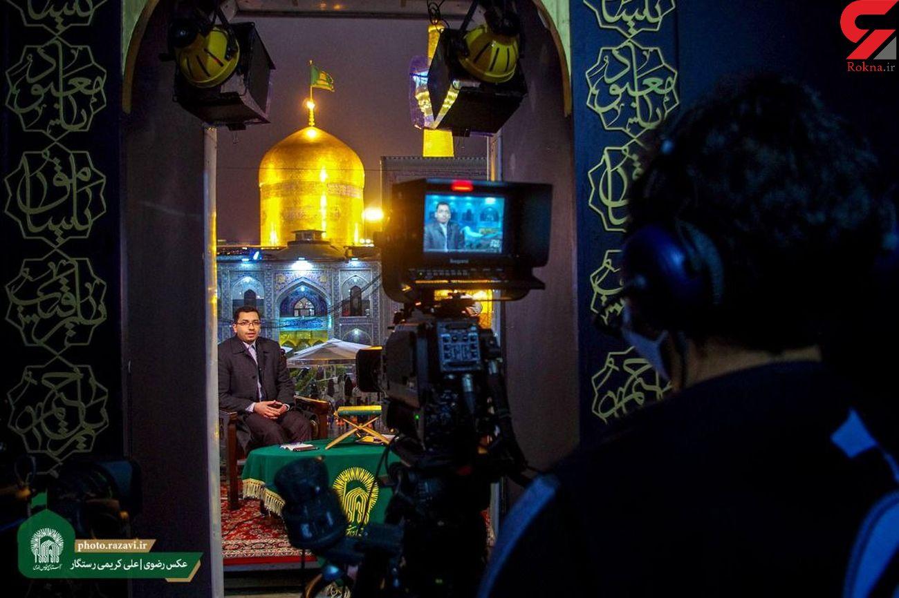 پخش بیش از ۲۷۰ برنامه حرم مطهر رضوی در شبکههای تلویزیونی و رادیویی