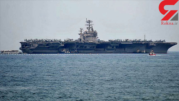 اعزام ناو هواپیمابر امریکا برای مقابله با ایران