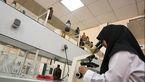 بیماری دردناکی که بلای جان دختران ایرانی است