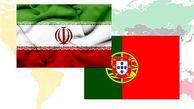خبر خوب برای ایرانی های مقیم پرتغال