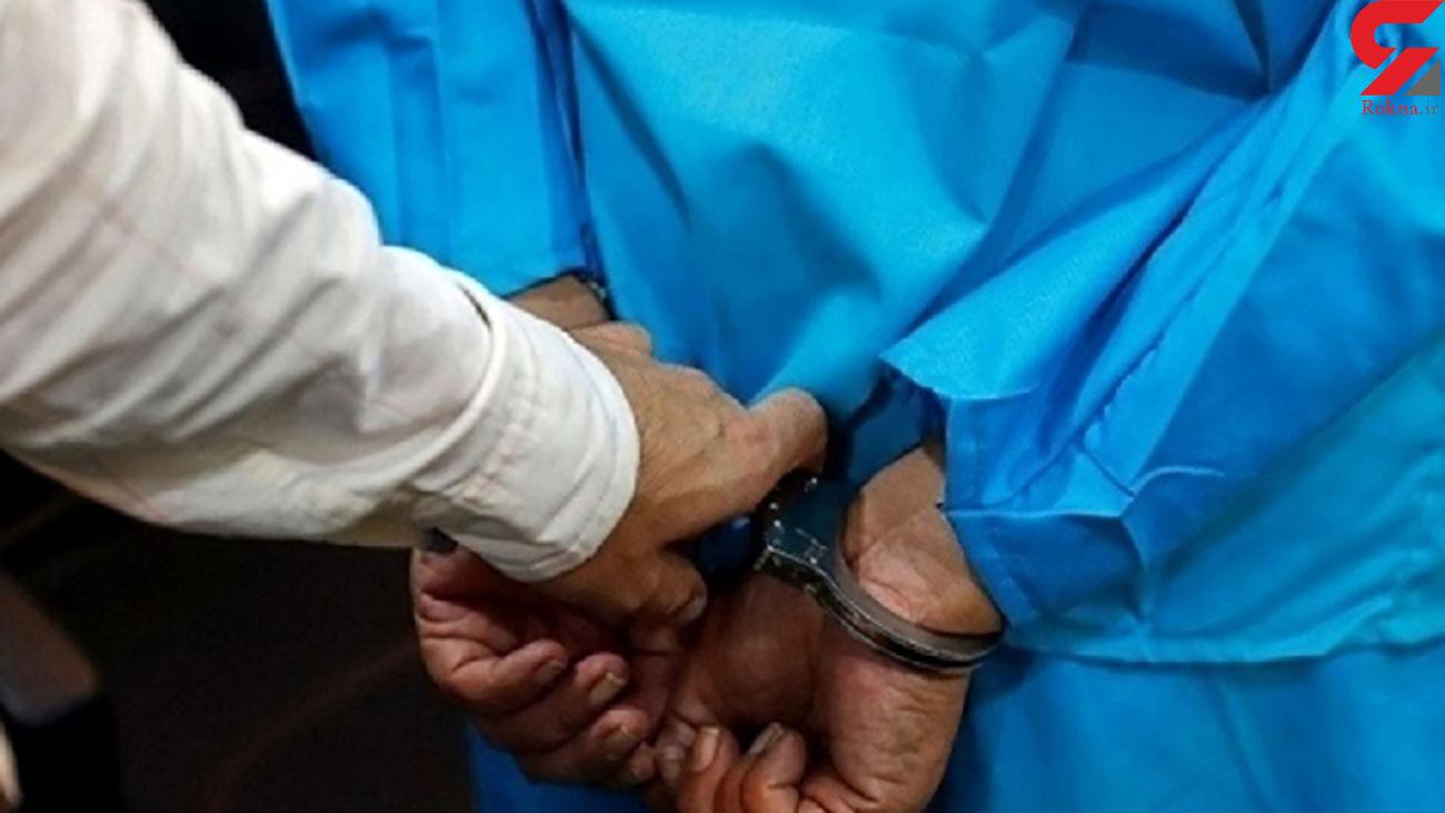 بازداشت قاتل کرجی وقتی به دیدن مادرش رفت