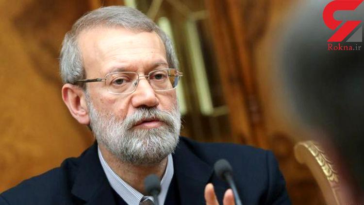 لاریجانی: آماده همکاری کامل و همه جانبه با لبنان هستیم