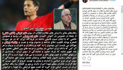 جنجال ادامهدار داور ایرانی از آغوش زن برزیلی تا خانم ایرانی!