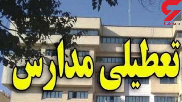 تعطیلی مدارس استان قزوین در روزهای یکشنبه و دوشنبه