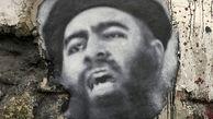 بیانیه جدید ابوبکر البغدادی