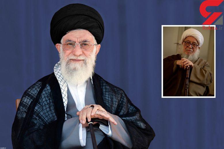 رهبر انقلاب درگذشت حجتالاسلام والمسلمین اشرفی را تسلیت گفتند