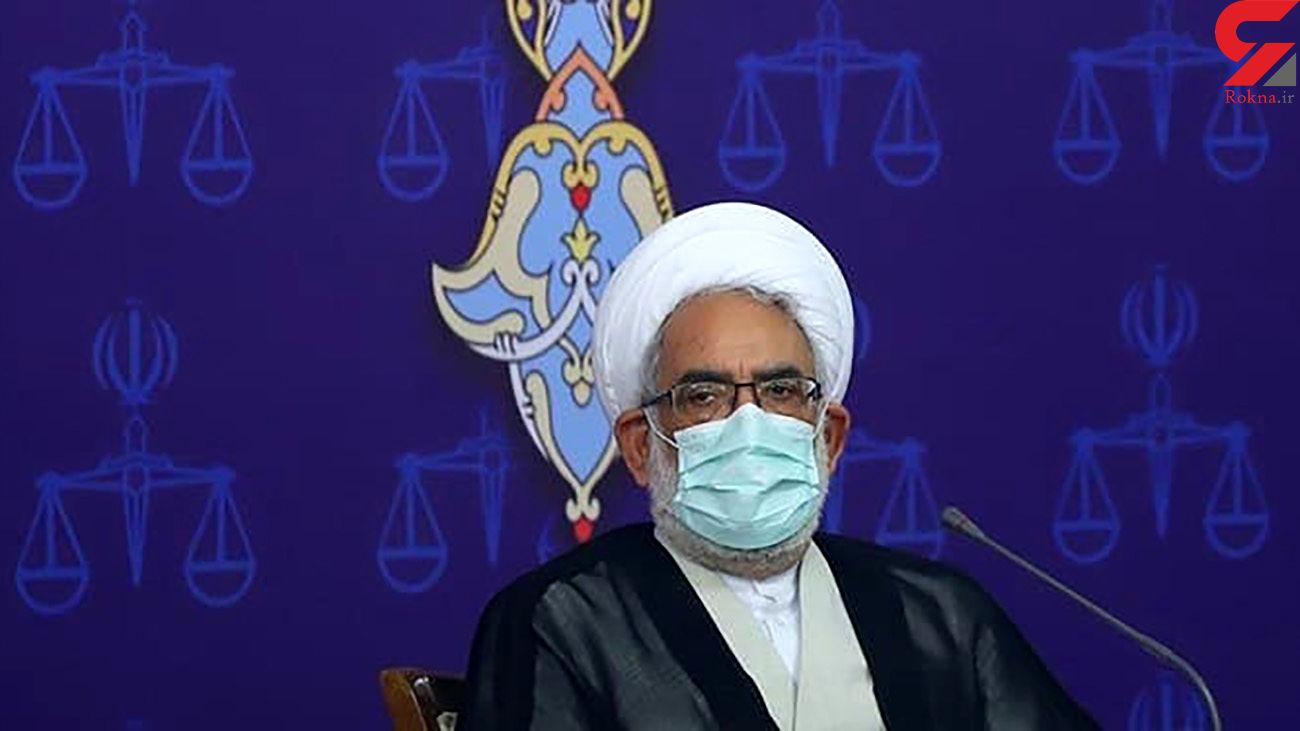 انتقاد تند دادستان کل کشور از  شهرداری و شوراهای شهر !