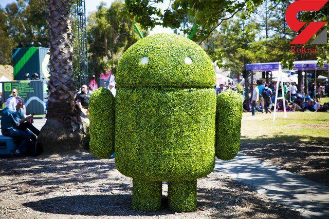 آغاز کنفرانس سالانه گوگل