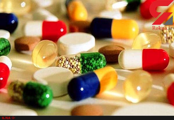 داروهای ممنوعه در بارداری