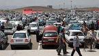 با 100 میلیون چه خودروهایی می توانیم بخریم؟
