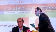 توافقنامه تاج و ویلموتس فسخ قرارداد را نهایی میکند / اعلام سرمربیگری برانکو در هفته آینده!
