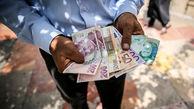قیمت دلار و قیمت یورو در صرافی ملی امروز ۹۸/۰۵/۲۳ دلار و یورو ثابت ماند