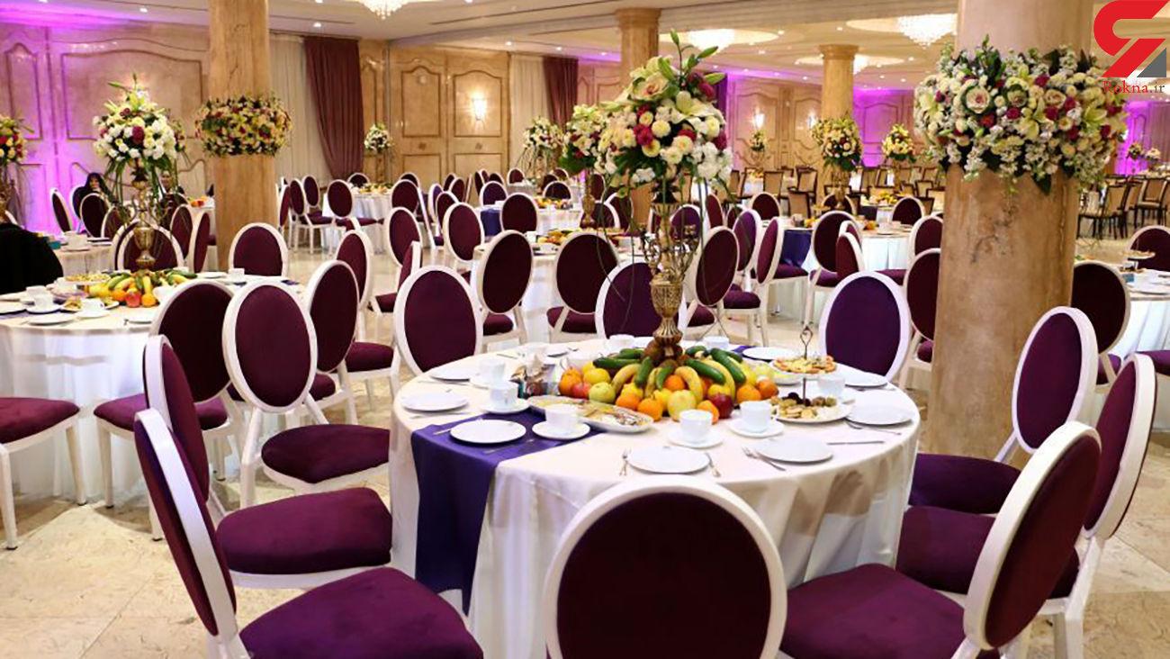پلمب تالارهای عروسی در خرم آباد / پایان مراسم های کرونایی
