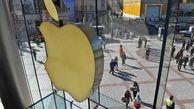 هدست واقعیت افزوده اپل فقط با آیفون کار می کند