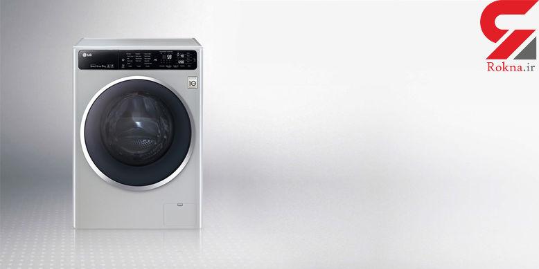 تبدیل ماشین لباسشویی 3میلیون تومانی به 7میلیون تومانی+فیلم