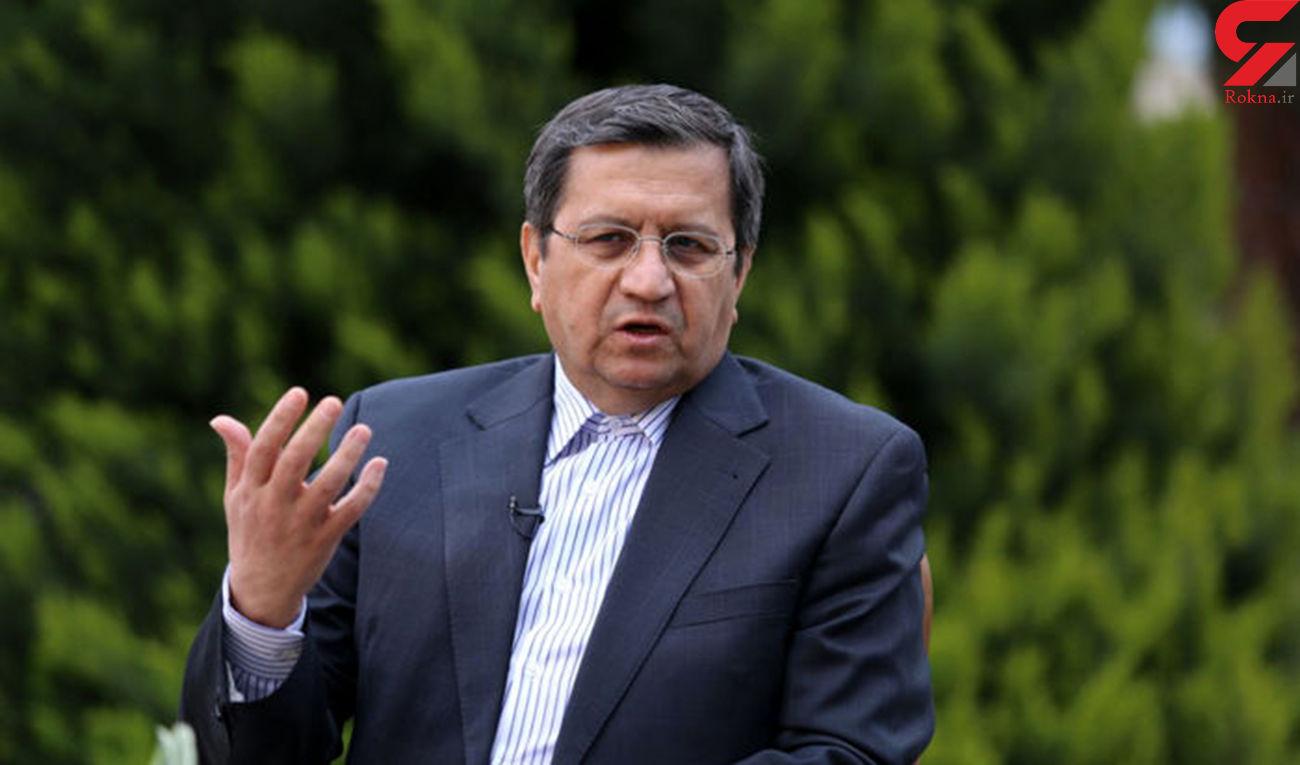 رئیس کل بانک مرکزی: همه افزایش قیمت ها به رشد پایه پولی و نقدینگی مربوط نمیشود