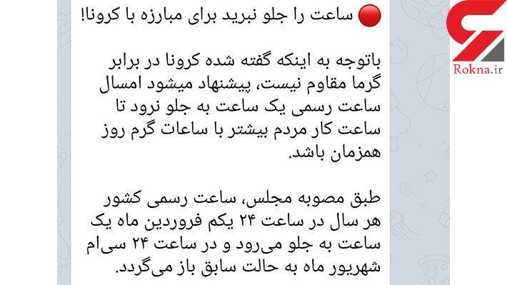 پیشنهاد جالب احمدینژاد برای مبارزه با کرونا!  + عکس