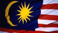 ماهاتیر محمد نخست وزیر مالزی استعفا داد