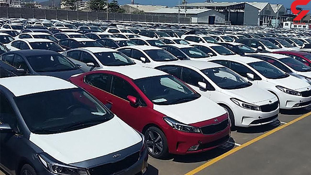 عوارض گمرکی خودروهای سواری وارداتی تعیین شد