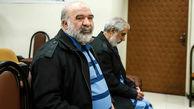 اولین عکس های چهره باز فرخزاد سلطان جدید دلار ! + عکس