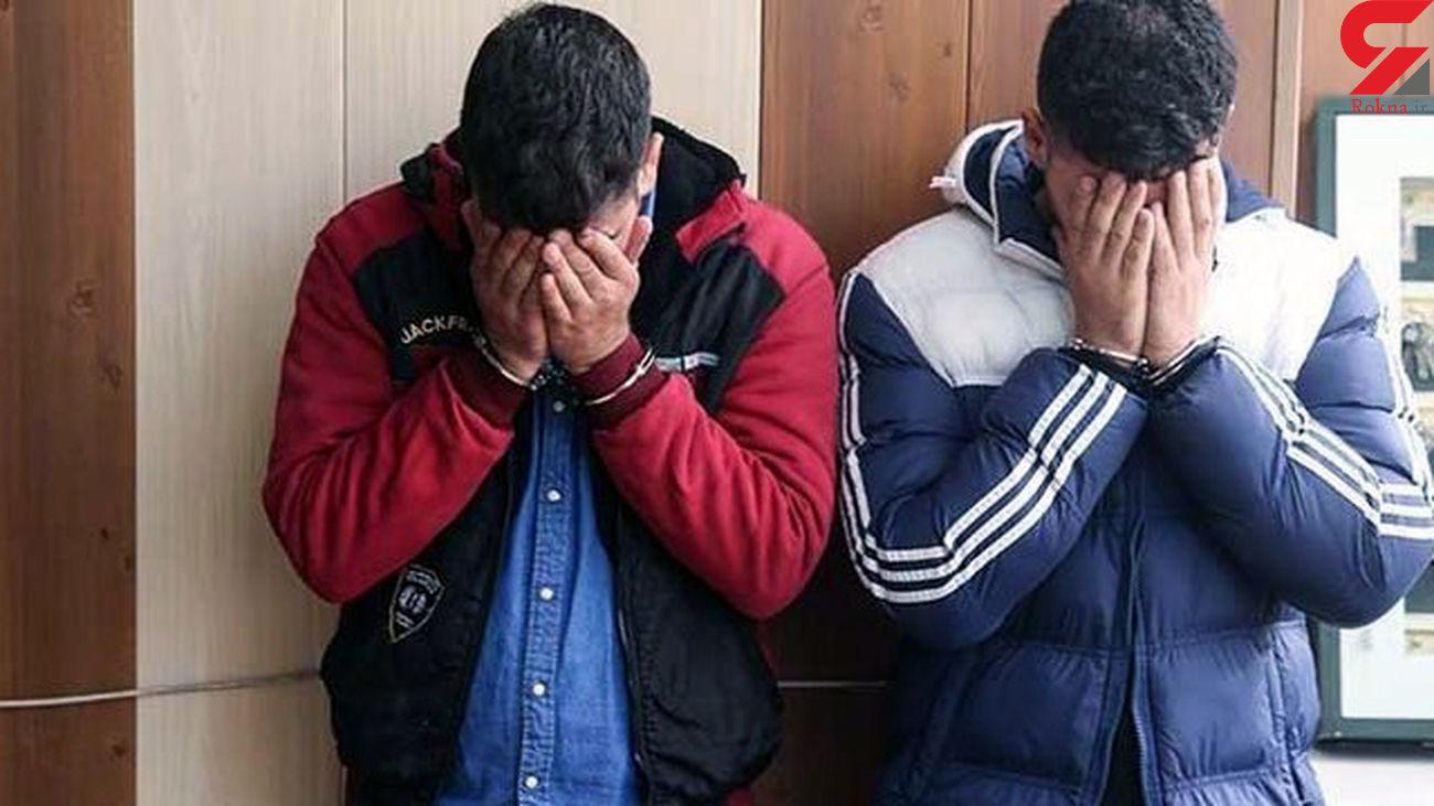 حمله موبایل قاپ ها به یک زن تهرانی در سعادت آباد
