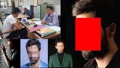 آخرین خبر از دستگیری و اعتراف خواننده پاپ /  مرا به خانه اش در دربند برد! + تصاویر
