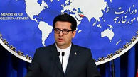 موضعگیری وزارت خارجه درباره برگزاری انتخابات در منطقه مورد مناقشه قره باغ