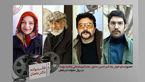 حضور بازیگران جدید در خانواده دکتر ماهان