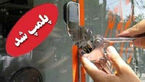 غافلگیری 100 زن و مرد در کافه رستوران شرق تهران توسط پلیس!