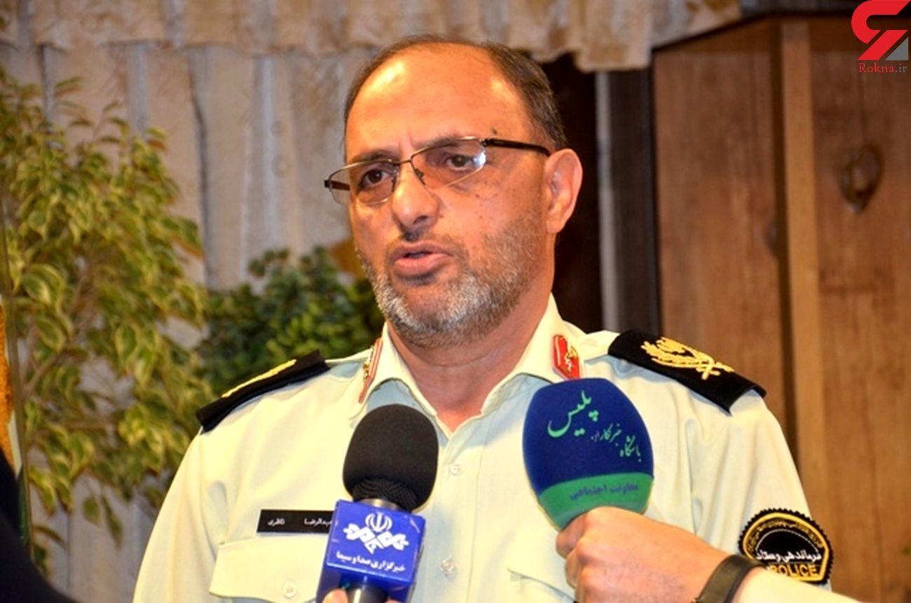 سارق ویلاهای هفت باغ کرمان دستگیر شد / اعتراف به 20 فقره دزدی