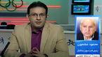 درگیری شدید در برنامه زنده رسانه ملی!
