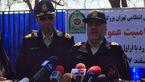 دستگیری 280  اراذل و اوباش در تهران +فیلم